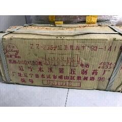 95年柴胡舒肝丸,一件100盒,9g丸(se77417383)_7788舊貨商城__七七八八商品交易平臺(7788.com)