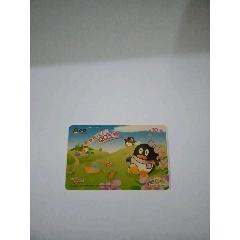 QQ寵物(se77416789)_7788舊貨商城__七七八八商品交易平臺(7788.com)