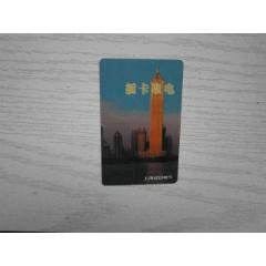上海松日電氣電卡(se77417380)_7788舊貨商城__七七八八商品交易平臺(7788.com)