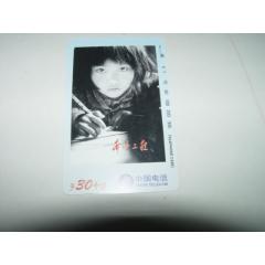 CNT-15-[2-1]【2孔】(se77417378)_7788舊貨商城__七七八八商品交易平臺(7788.com)