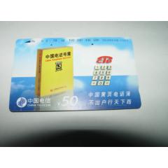 CNT-13-[5-4]【2孔】(se77417420)_7788舊貨商城__七七八八商品交易平臺(7788.com)