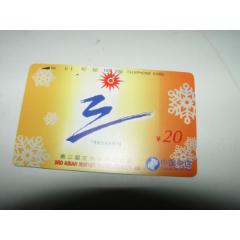 CNT-10-[4--1]【3孔】(se77417446)_7788舊貨商城__七七八八商品交易平臺(7788.com)
