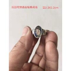 民國純銀掐絲琺瑯戒指一枚(se77417542)_7788舊貨商城__七七八八商品交易平臺(7788.com)