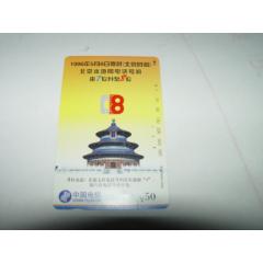 CNT-12-[2-1]【5孔】(se77417517)_7788舊貨商城__七七八八商品交易平臺(7788.com)