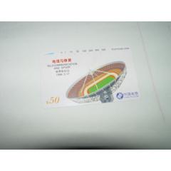 CNT-14-[1-1]【7孔】(se77417551)_7788舊貨商城__七七八八商品交易平臺(7788.com)