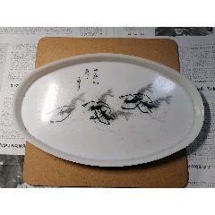 八十年代一弘如秀手繪蝦戲圖橢圓塑料茶盤(se77417656)_7788舊貨商城__七七八八商品交易平臺(7788.com)