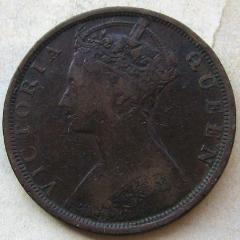1901年英屬香港硬幣大一仙(se77417806)_7788舊貨商城__七七八八商品交易平臺(7788.com)