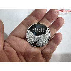 中國工商銀行紀念章(se77418022)_7788舊貨商城__七七八八商品交易平臺(7788.com)