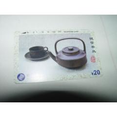 CNT-21-[4-1](se77418109)_7788舊貨商城__七七八八商品交易平臺(7788.com)