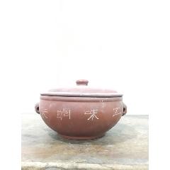 老紫砂火鍋(se77418155)_7788舊貨商城__七七八八商品交易平臺(7788.com)