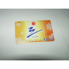 CNT-7-[4--1]3孔卡(se77418179)_7788舊貨商城__七七八八商品交易平臺(7788.com)