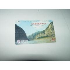CNT-30-[4-2]2孔卡(se77418261)_7788舊貨商城__七七八八商品交易平臺(7788.com)