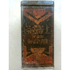 哈爾濱東發合上等名茶廣告茶筒16.5*8.5cm(se77418798)_7788舊貨商城__七七八八商品交易平臺(7788.com)