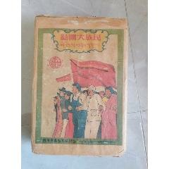 老茶磚(se77419502)_7788舊貨商城__七七八八商品交易平臺(7788.com)