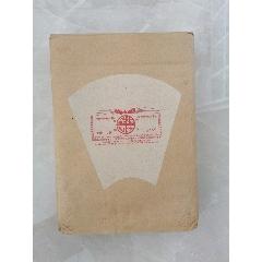 老茶(se77419550)_7788舊貨商城__七七八八商品交易平臺(7788.com)