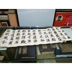 手抄本(se77420089)_7788舊貨商城__七七八八商品交易平臺(7788.com)