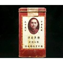 鐵盒茶葉(se77420363)_7788舊貨商城__七七八八商品交易平臺(7788.com)