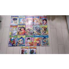 上世紀90年代《科普畫王》漫畫半月刊童年懷舊17本合售。(se77420333)_7788舊貨商城__七七八八商品交易平臺(7788.com)
