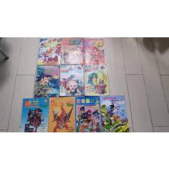 上世紀90年代《新畫王》《超級畫王》等漫畫半月刊童年懷舊10本合售。(se77420393)_7788舊貨商城__七七八八商品交易平臺(7788.com)