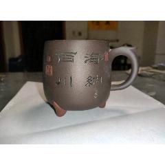 名家紫砂杯(se77420454)_7788舊貨商城__七七八八商品交易平臺(7788.com)