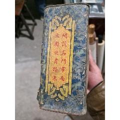 茶葉盒(se77421439)_7788舊貨商城__七七八八商品交易平臺(7788.com)