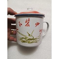1981年人民裝甲兵老搪瓷杯原配蓋子一套合售(se77438985)_7788舊貨商城__七七八八商品交易平臺(7788.com)