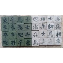 民國時期,瓷器中國象棋(se77421690)_7788舊貨商城__七七八八商品交易平臺(7788.com)