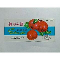 糖水山楂(se77421538)_7788舊貨商城__七七八八商品交易平臺(7788.com)