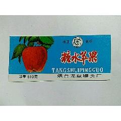糖水蘋果(se77421558)_7788舊貨商城__七七八八商品交易平臺(7788.com)