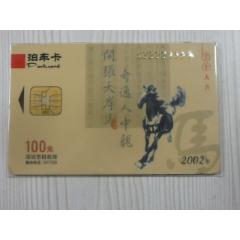 雜卡(se77422056)_7788舊貨商城__七七八八商品交易平臺(7788.com)