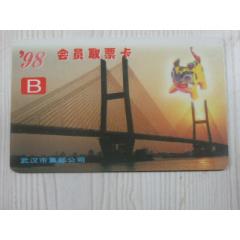 雜卡(se77422062)_7788舊貨商城__七七八八商品交易平臺(7788.com)