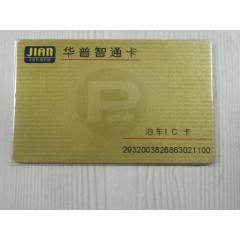 雜卡(se77422074)_7788舊貨商城__七七八八商品交易平臺(7788.com)