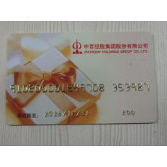 雜卡(se77422102)_7788舊貨商城__七七八八商品交易平臺(7788.com)