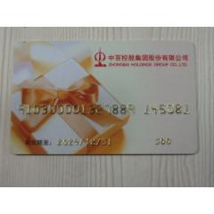 雜卡(se77422110)_7788舊貨商城__七七八八商品交易平臺(7788.com)