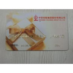雜卡(se77422119)_7788舊貨商城__七七八八商品交易平臺(7788.com)