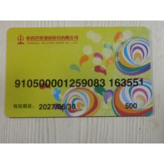 雜卡(se77422130)_7788舊貨商城__七七八八商品交易平臺(7788.com)