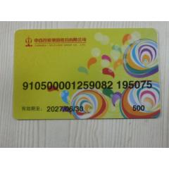 雜卡(se77422137)_7788舊貨商城__七七八八商品交易平臺(7788.com)