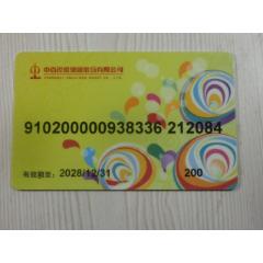 雜卡(se77422146)_7788舊貨商城__七七八八商品交易平臺(7788.com)