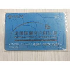 雜卡(se77422151)_7788舊貨商城__七七八八商品交易平臺(7788.com)