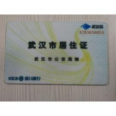 雜卡(se77422159)_7788舊貨商城__七七八八商品交易平臺(7788.com)