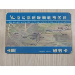 雜卡(se77422202)_7788舊貨商城__七七八八商品交易平臺(7788.com)