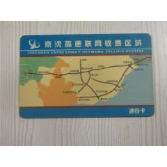 雜卡(se77422215)_7788舊貨商城__七七八八商品交易平臺(7788.com)