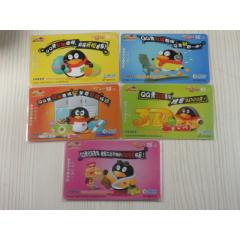 游戲卡(se77422480)_7788舊貨商城__七七八八商品交易平臺(7788.com)