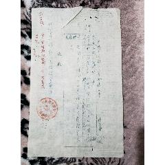重慶市建筑業工會移文單(se77422647)_7788舊貨商城__七七八八商品交易平臺(7788.com)