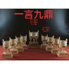 水晶雕刻一言九鼎(se77422688)_7788舊貨商城__七七八八商品交易平臺(7788.com)
