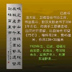 耿漢夫(se77423060)_7788舊貨商城__七七八八商品交易平臺(7788.com)