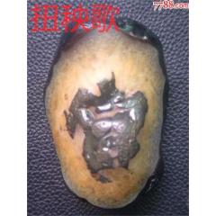 扭秧歌(se77423154)_7788舊貨商城__七七八八商品交易平臺(7788.com)