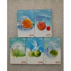 水果【全5枚】(se77423237)_7788舊貨商城__七七八八商品交易平臺(7788.com)