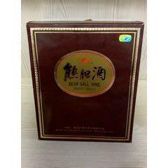 黑寶熊膽酒一對(se77423369)_7788舊貨商城__七七八八商品交易平臺(7788.com)