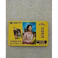 廣告卡(se77423413)_7788舊貨商城__七七八八商品交易平臺(7788.com)